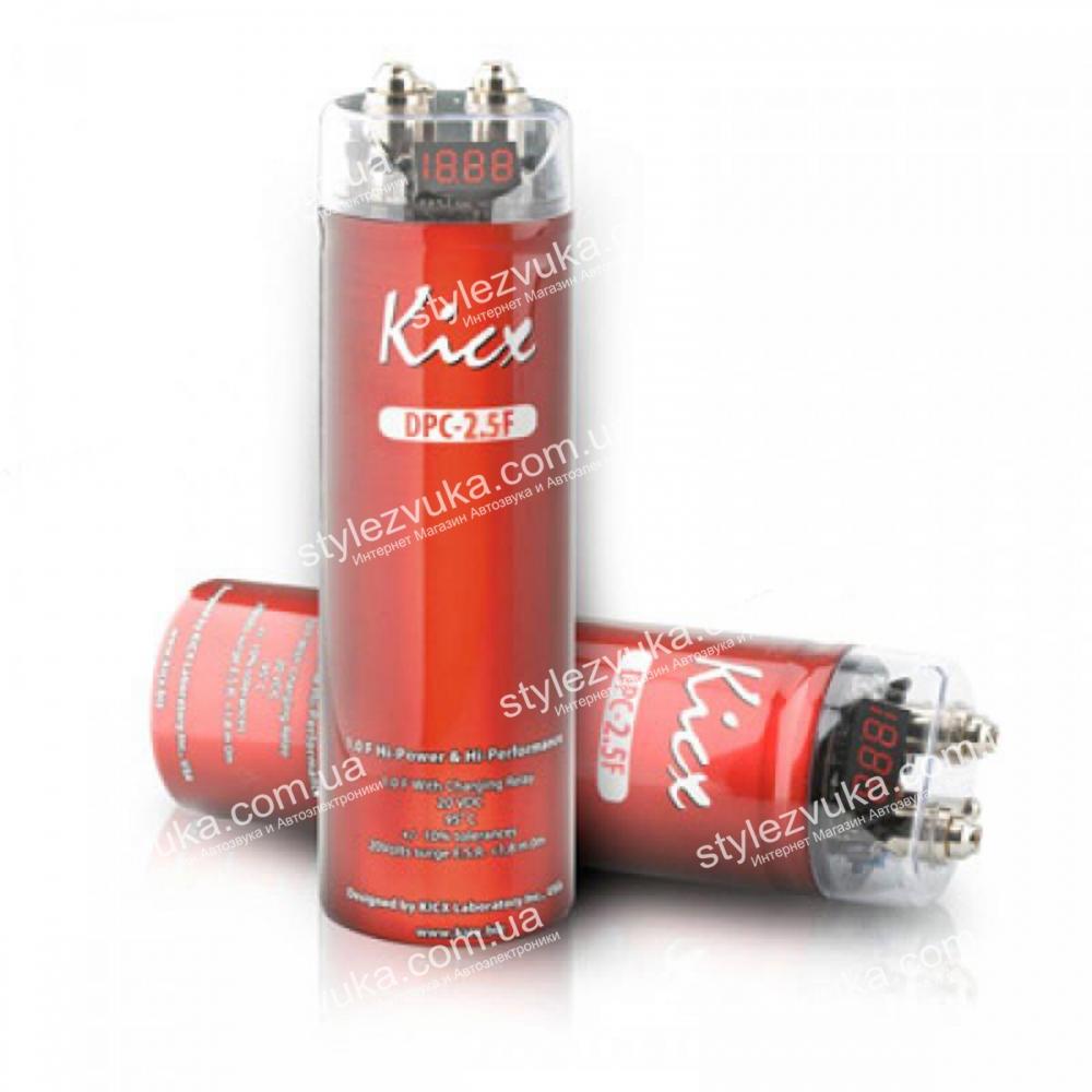 Конденсатор KICX DPC 2,5F