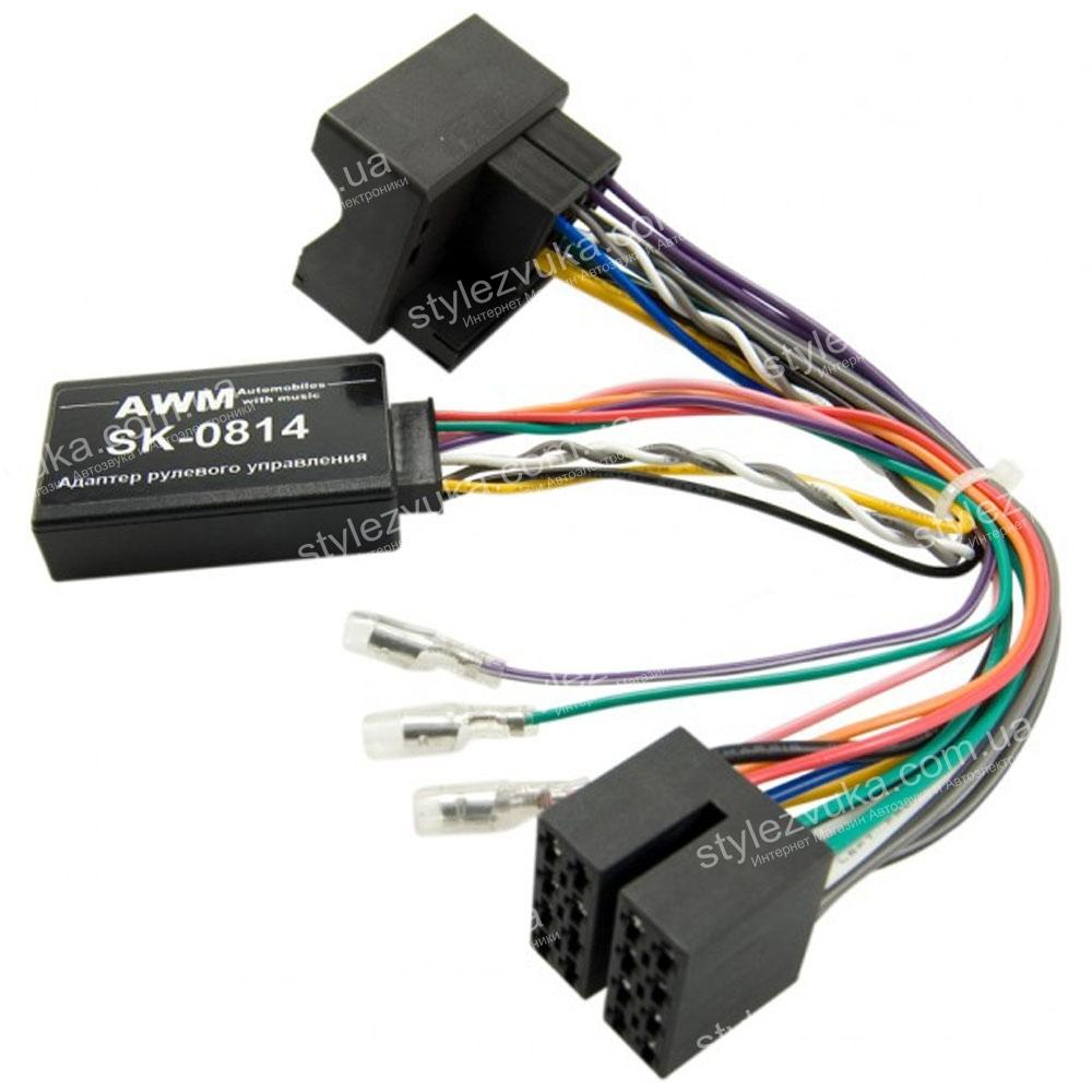 Адаптер кнопок на руле для Skoda AWM SK-0814