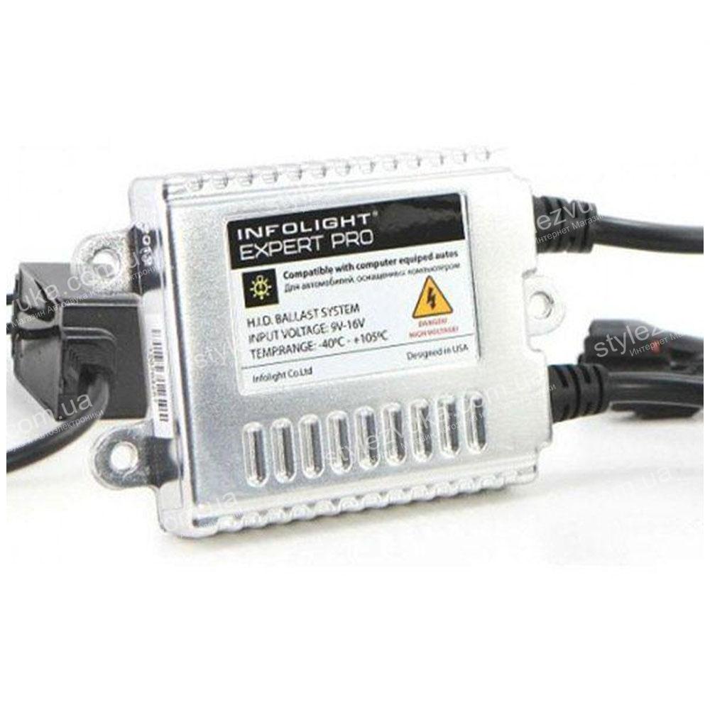 Блок розжига Infolight Expert Pro (обманка)35W