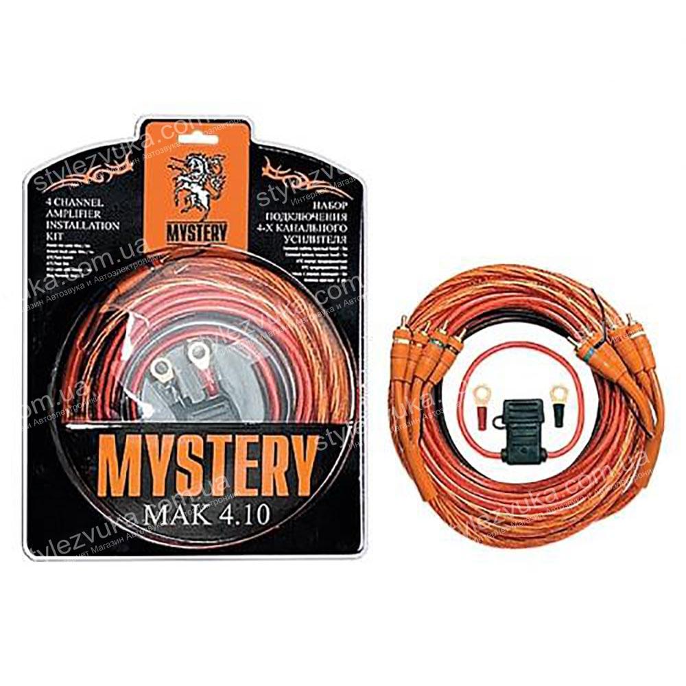Набор кабелей Mystery MAK 4.10 (4 канала)