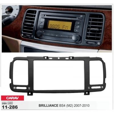 Переходная рамка Brilliance BS4 Carav 11-286