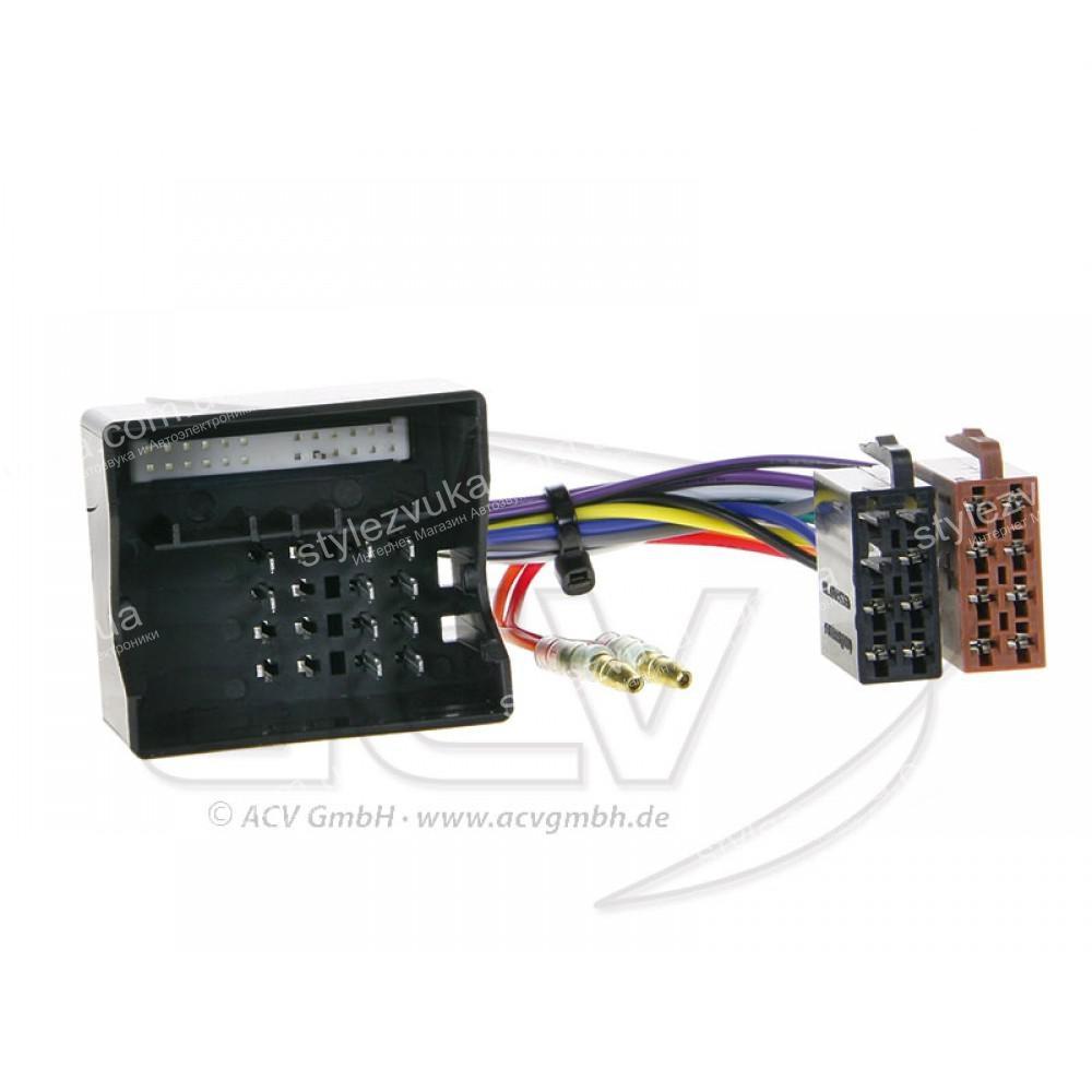 Переходник ISO Mercedes E-Klasse, CLS, SLK ACV 1195-02
