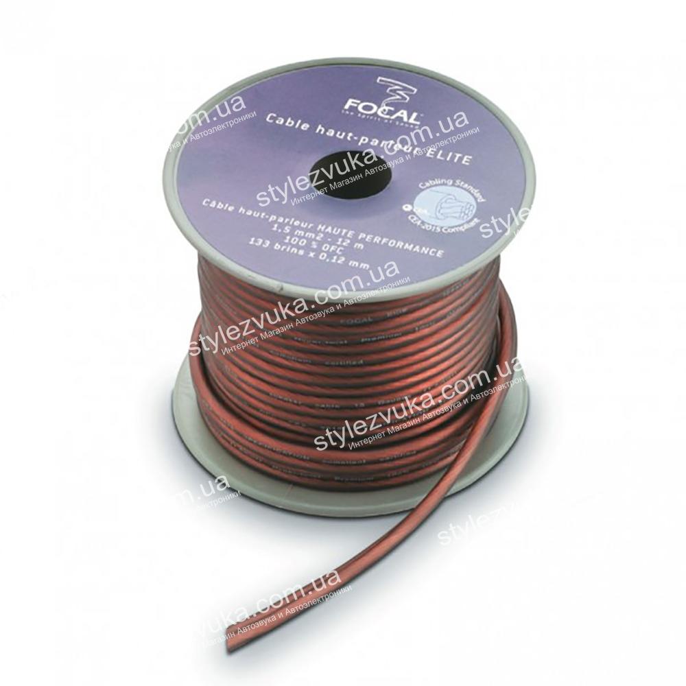 Межблочный кабель Focal ES15