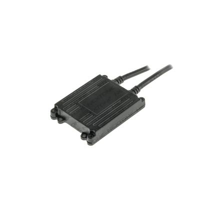 Блок розжига Nextone NB1 12V 35W