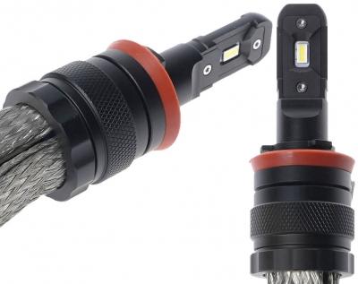 LED лампа AMS ORIGINAL-B H11 5500K