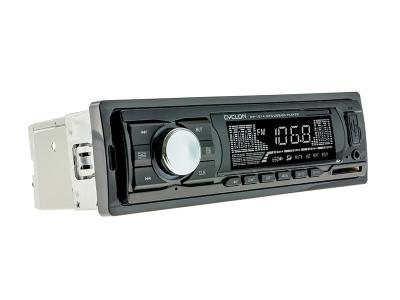 Автомагнитола Cyclon MP-1014G