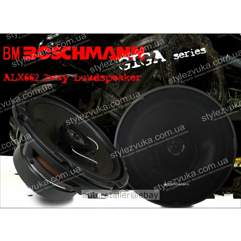 Автоакустика BM Boschmann ALX-662 GIGA 3