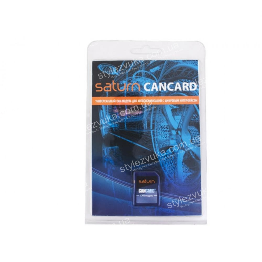 Адаптер CAN-шины SATURN CANCARD 3