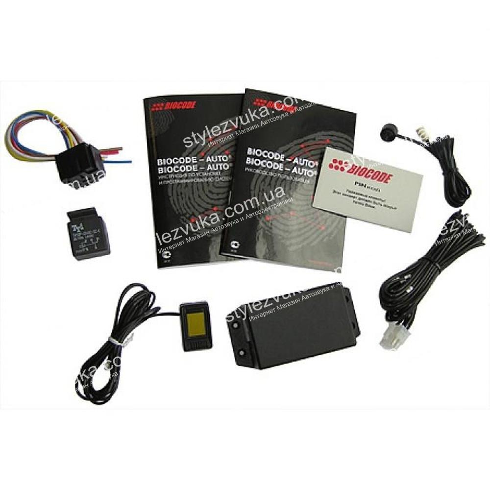 Иммобилайзер Biocode-auto M10 INT RDU 2