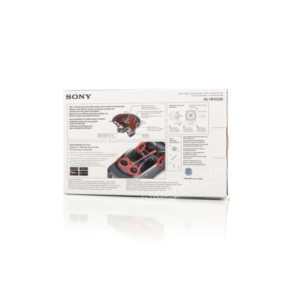Динамики Sony XS-FB1320E 3