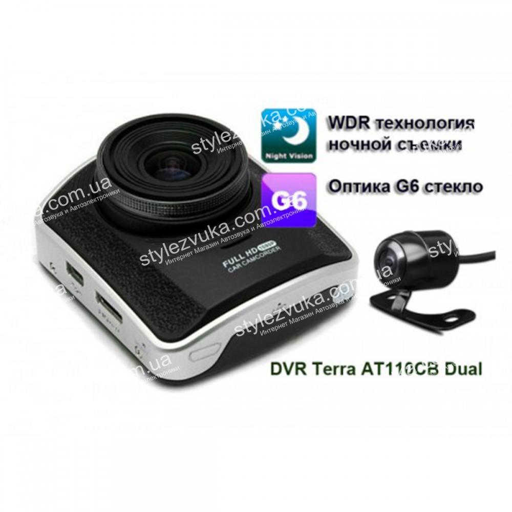 Видеорегистратор Terra AT110 Dual WDR 2