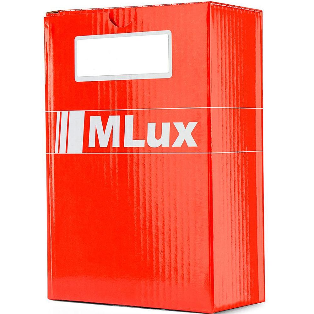 Ксеноновая лампа MLux (9006/HB4) 50 Вт 5000K 2