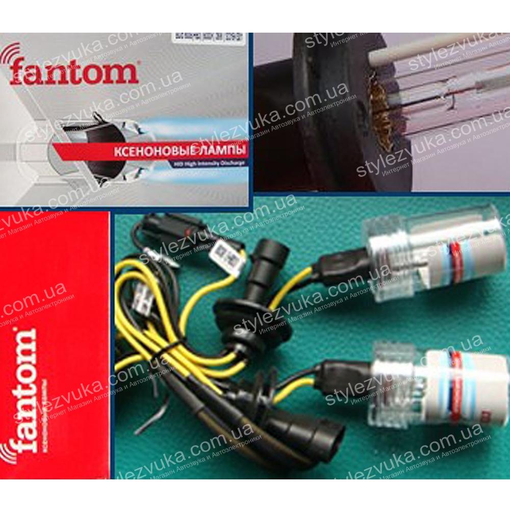 Ксеноновая лампа Fantom H7 35W 6000K 2