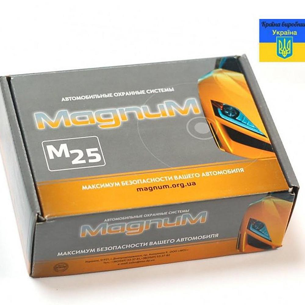 Автосигнализация Magnum M25 3