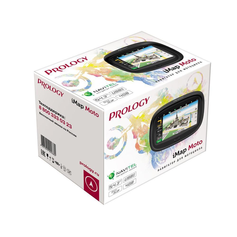 Мотоциклетный GPS навигатор Prology iMAP MOTO (Навител) 2