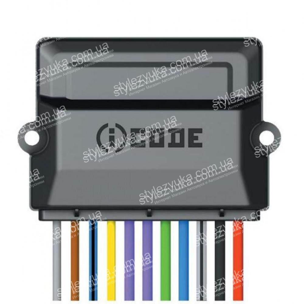 Модуль управления замком капота iCODE HM01 2