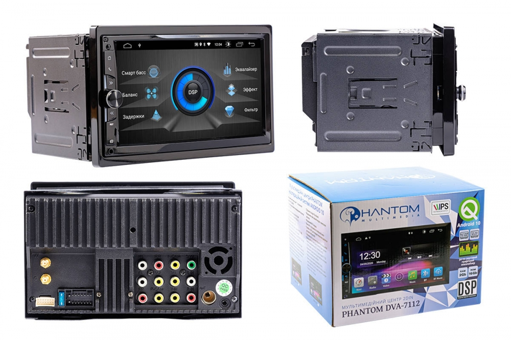 Мультимедийный центр PHANTOM DVA-7112 3