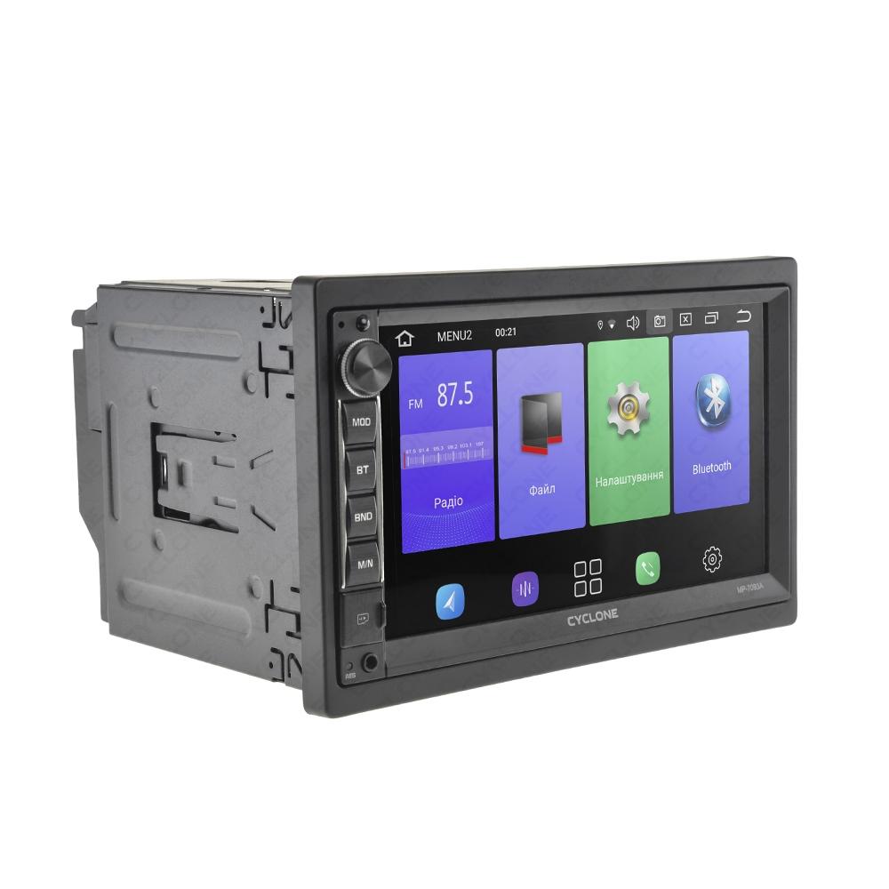 Мультимедийный центр Cyclone MP-7093A 3