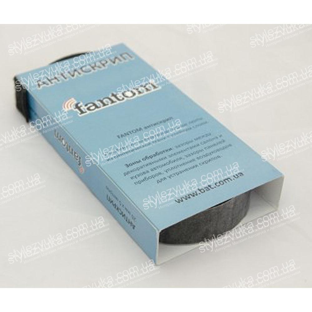 Уплотнительный материал FANTOM Antiskrip (5000x20) 3