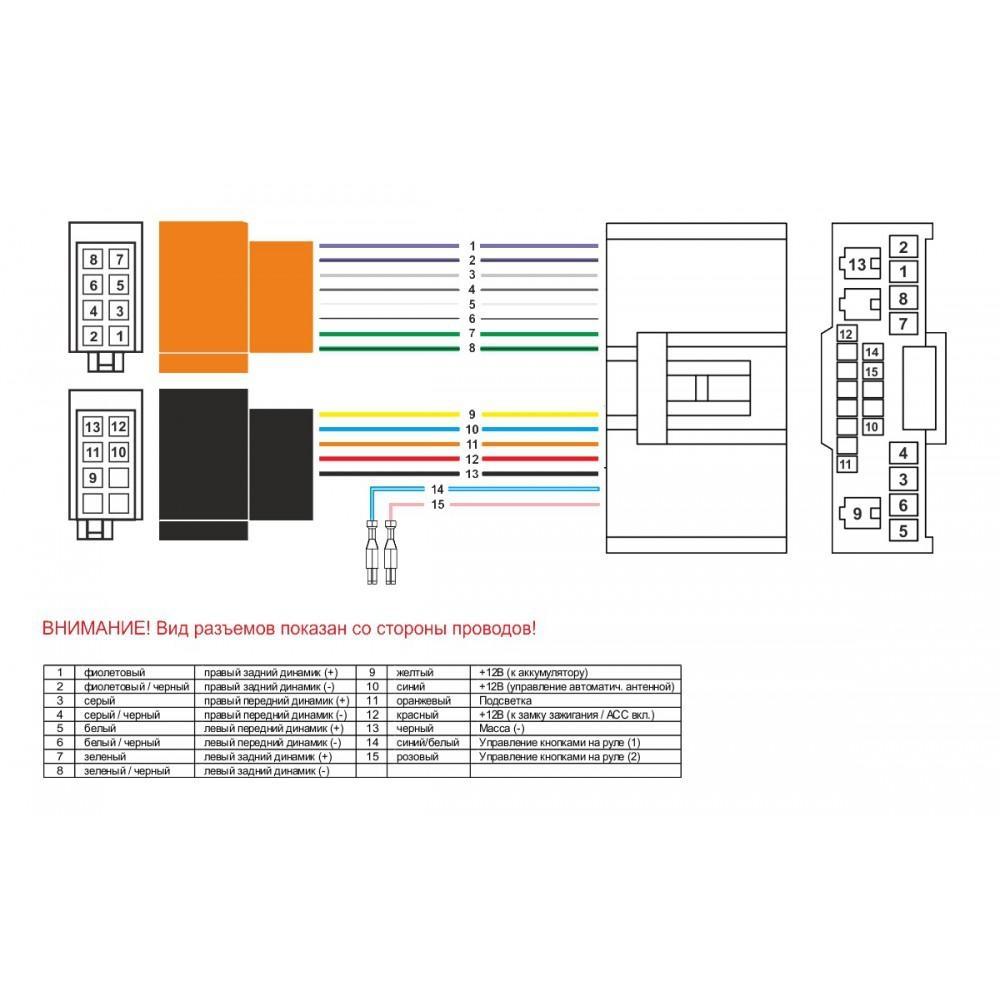Разъем для штатной магнитолы Mazda AWM 160-173 2
