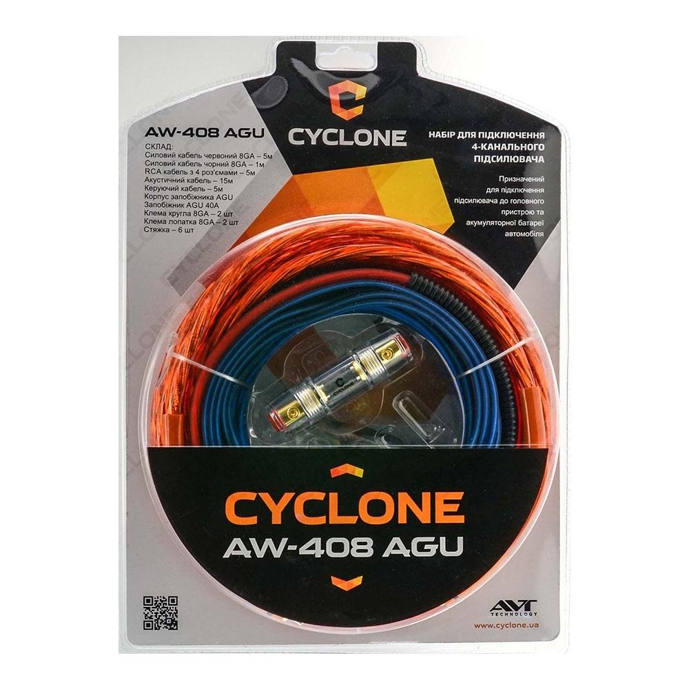 Набор для подключения усилителя Cyclone AW-408 AGU 2