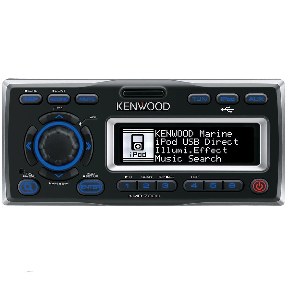 Автомагнитола Kenwood KMR-700U Marine 3