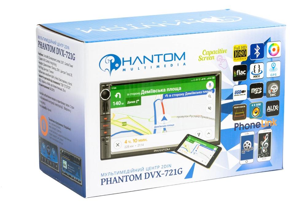 Мультимедийный центр PHANTOM DVX-721G 2