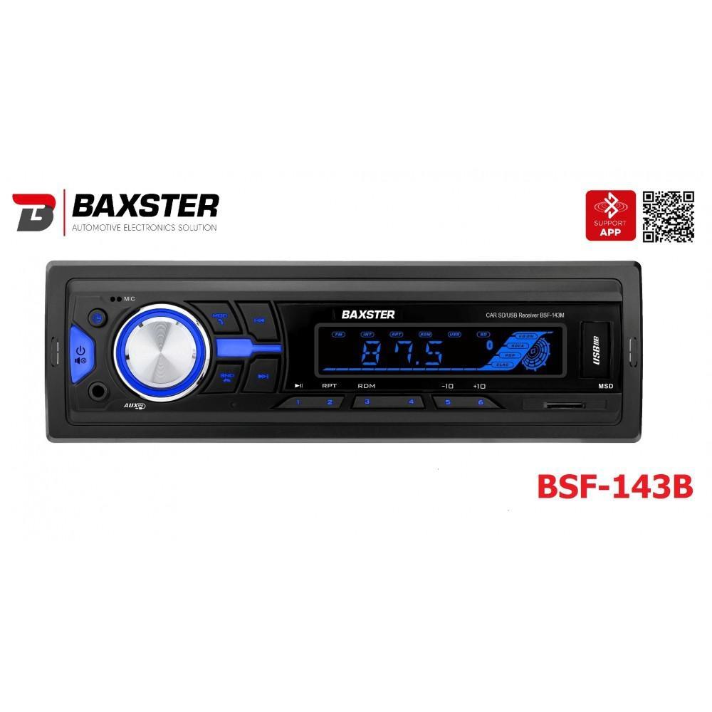 Автомагнитола BAXSTER BSF-143 blue 3