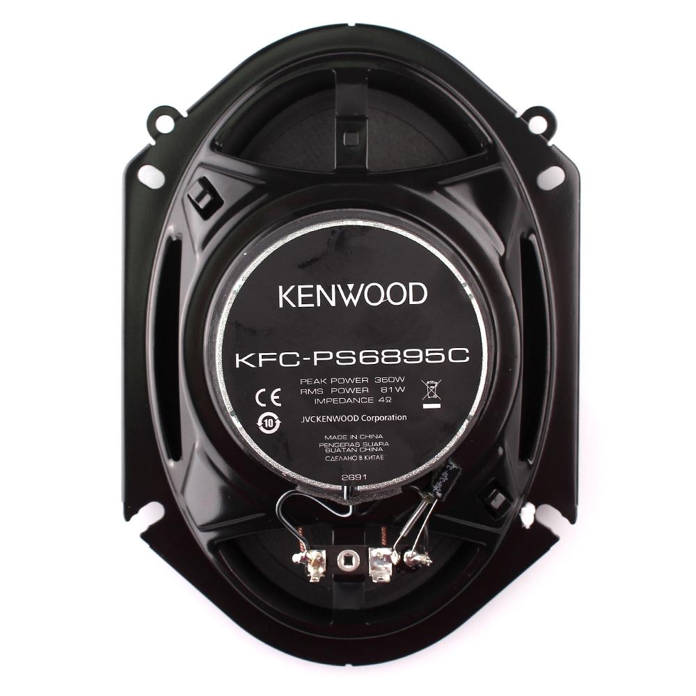 Автоакустика Kenwood KFC-PS6895C 3