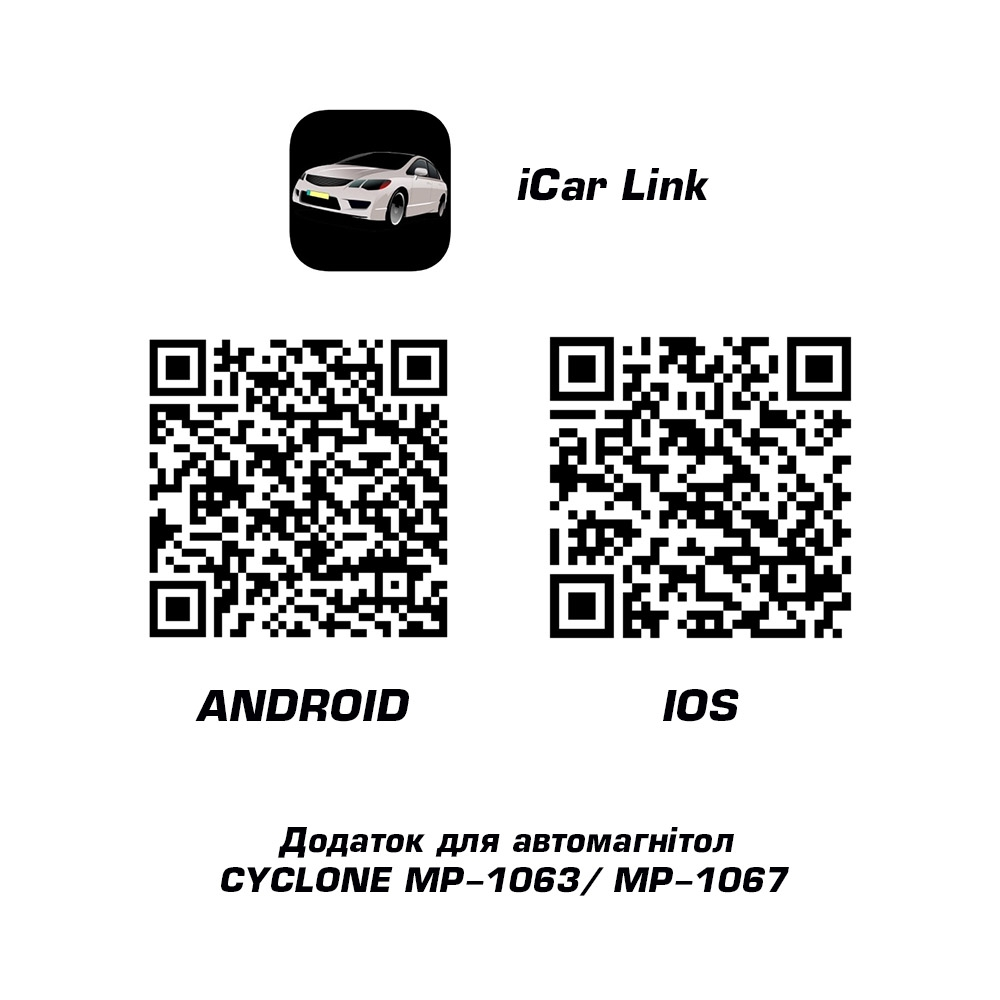 Автомагнитола Cyclone MP-1063 3