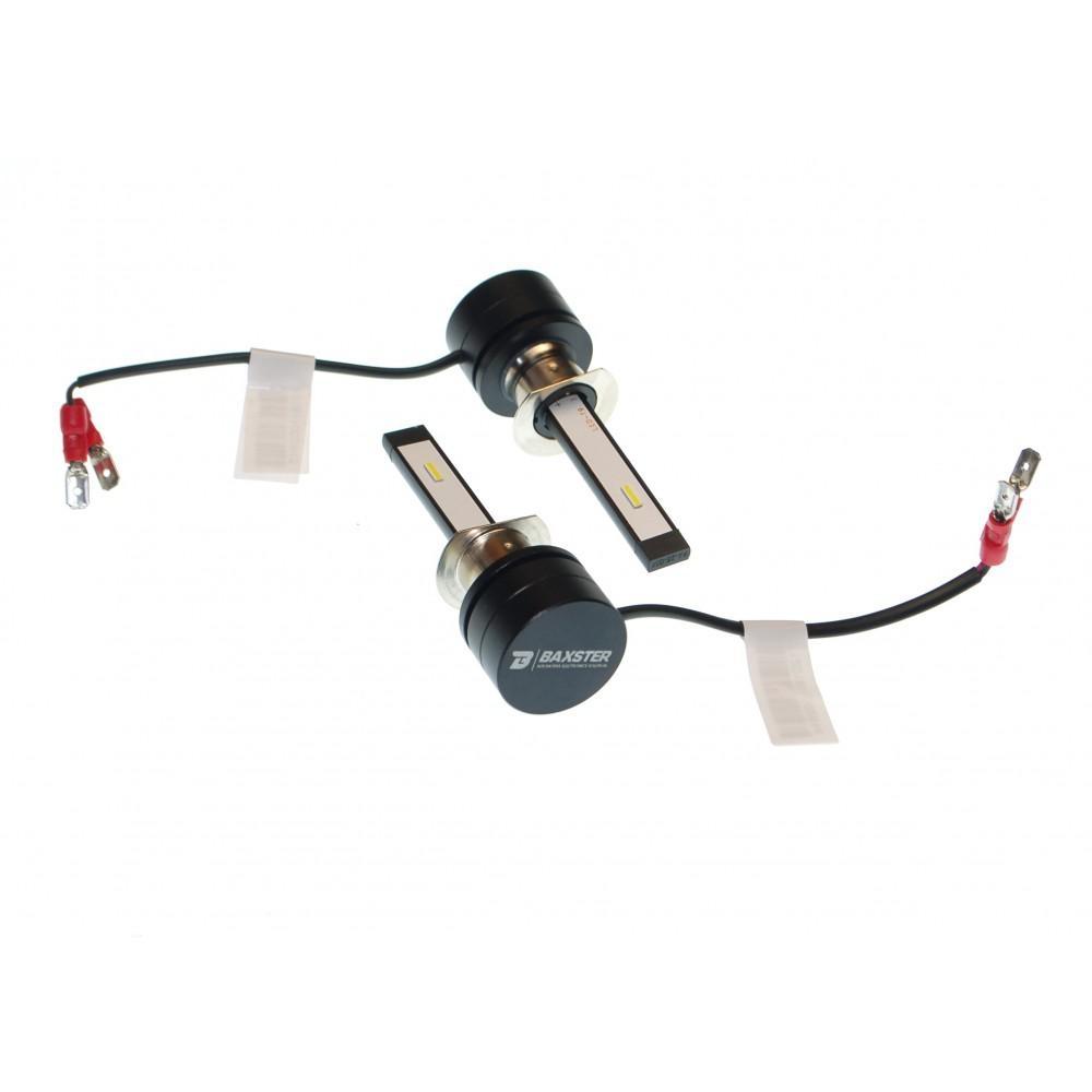 LED лампа Baxster SX H1 3000K 2