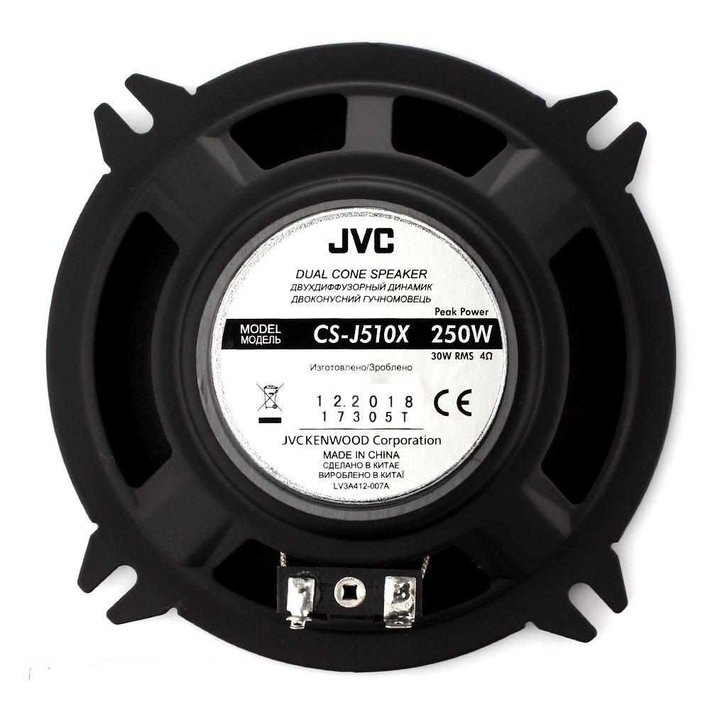 Автоакустика JVC CS-J510X 2
