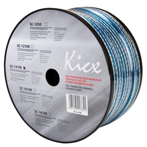 Кабель акустический Kicx SC-18100-100m 3