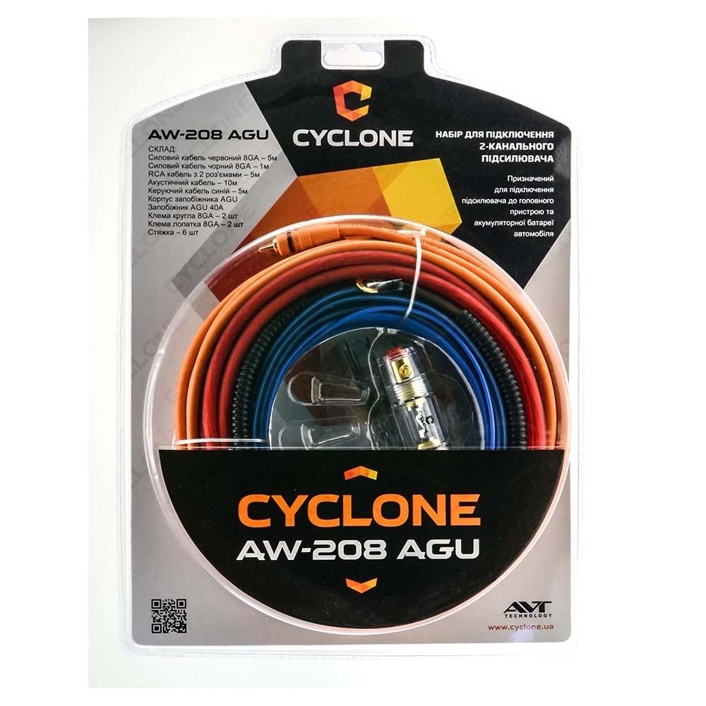 Набор для подключения усилителя Cyclone AW-208 AGU 2