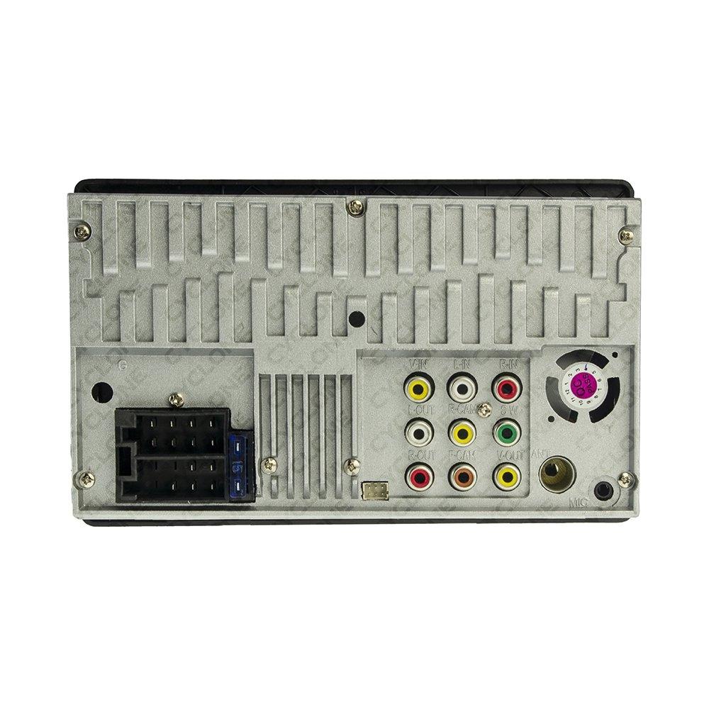 Мультимедийный центр Cyclone MP-7125 2