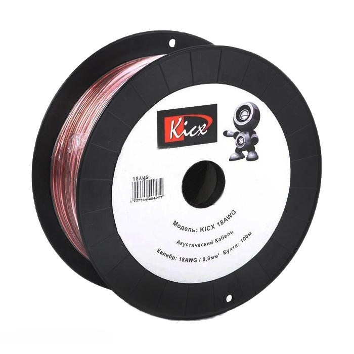 Кабель акустический Kicx 18AWG-100m 3