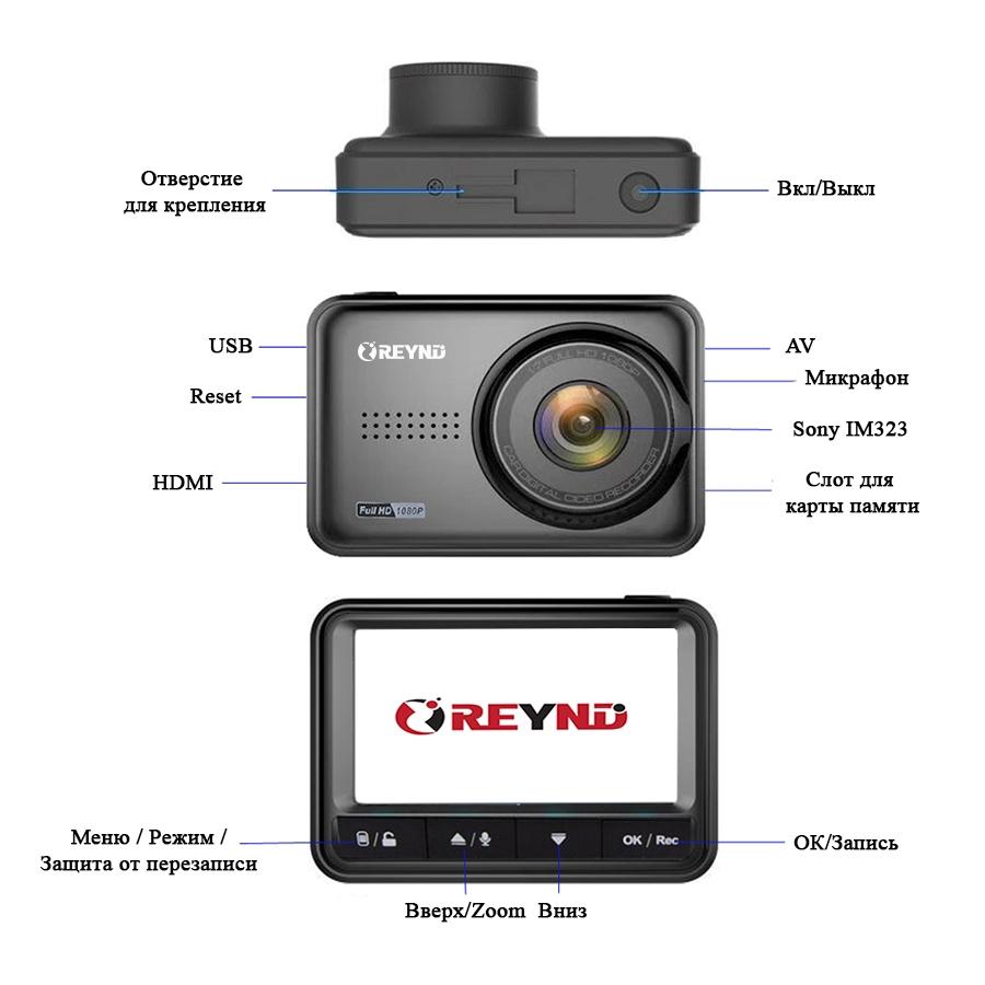 Видеорегистратор REYND F9 Wi-Fi 2