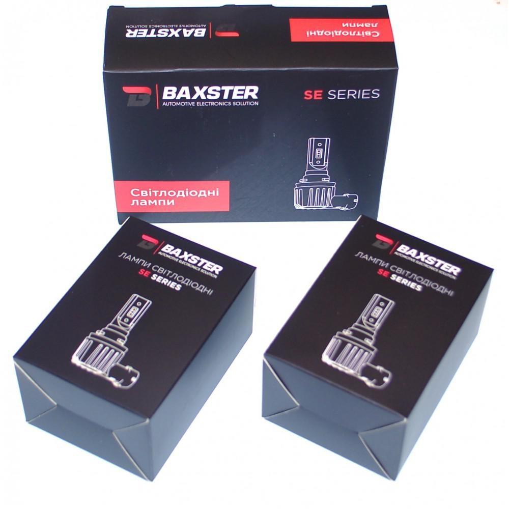 LED лампа Baxster SE H1 6000K (2 шт) 3