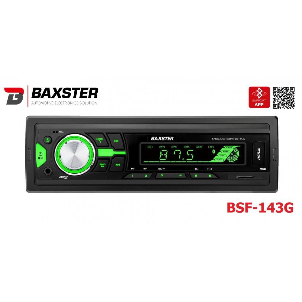 Автомагнитола BAXSTER BSF-143 green 2